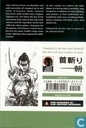 Bandes dessinées - Samurai Executioner - Ten fingers, one life