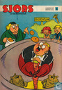Strips - Archie, de man van staal - 1965 nummer  40