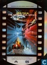 DVD / Video / Blu-ray - Laserdisc - The Search For Spock