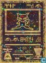 Trading cards - Promo - Movie - Ancient Mew