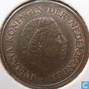 Coins - the Netherlands - Netherlands 5 cents 1974