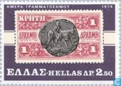 Postage Stamps - Greece - Seal of Crete