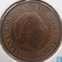 Coins - the Netherlands - Netherlands 5 cents 1964