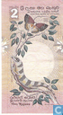 Banknoten  - Central Bank of Ceylon - Sri Lanka 2 Rupien