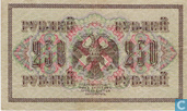 Banknotes - Government credit note - Russia 250 Ruble