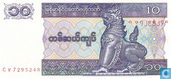 Banknotes - Myanmar - 1991-1998 ND Issue - Myanmar 10 Kyats ND (1997)