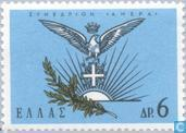 Postage Stamps - Greece - AHEPA convention