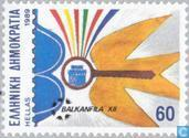 Timbres-poste - Grèce - Int. Exposition BALKANFILA Stamp 89