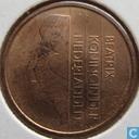 Münzen - Niederlande - Niederlande 5 Cent 1996