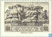 Postage Stamps - Greece - Pantocrator Monastery on Mount Athos