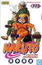 Bandes dessinées - Naruto - Naruto 14