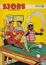 Comics - Club van vijf, de - 1965 nummer  9