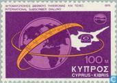 Postage Stamps - Cyprus [CYP] - Messaging