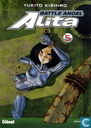 Strips - Battle Angel Alita - Battle Angel Alita 5