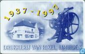 Drukkerij van Rixel, IJmuiden