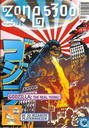 Comic Books - Zone 5300 (tijdschrift) - 1998 nummer 5