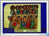 Briefmarken - Vatikanstadt - Heilige Jahr