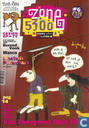 Comics - Zone 5300 (Illustrierte) - 1995 nummer 6
