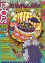 Strips - Sjors en Sjimmie Stripblad (tijdschrift) - Nummer  24