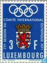 Timbres-poste - Luxembourg - Comité olympique