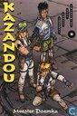 Comic Books - Kazandou - Meester Doemka