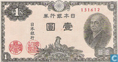 Billets de banque - Nippon Ginko Ken - Japon 1 Yen