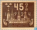 Timbres-poste - Suède [SWE] - 45 Brown