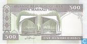 Bankbiljetten - Bank Markazi Iran - Iran 500 Rials