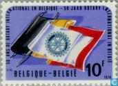 Postage Stamps - Belgium [BEL] - Anniversary Rotary International in Belgium