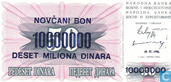 Bosnie-Herzégovine 10 Million Dinara 1993