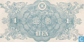 Banknoten  - Nippon Ginko Ken - Japan 1 Yen