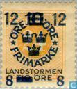Postage Stamps - Sweden [SWE] - 8 12 # 10 # 24 yellow + TIO
