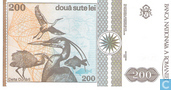 Banknotes - Romania - 1991-1994 Issue - Romania 200 Lei 1992