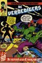 Comic Books - Defenders, The [Marvel] - De wraak van Omegatron