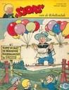Comic Books - Robot Archie - 1960 nummer  52