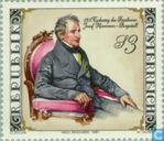 Postage Stamps - Austria [AUT] - Hammer Purgstall, Joseph Freiherr von 125th year of death