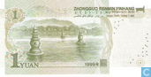 Banknotes - Peoples Bank of China - China 1 Yuan