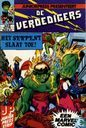 Comic Books - Defenders, The [Marvel] - Het serpent slaat toe!