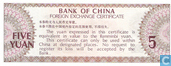 Billets de banque - Bank of China - Yuan Chine 5