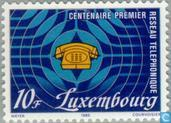 Postage Stamps - Luxembourg - Telephony 100 years