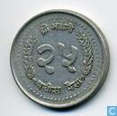 Munten - Nepal - Nepal 25 paisa 1986 (jaar 2043)