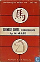 Chinese chess internationalized