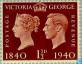 Stamp Jubiläum