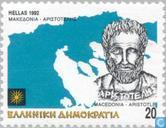 Postage Stamps - Greece - Macedonia