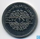 Münzen - Syrien - Syrien 1 Pfund 1994 (1414)