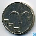 Monnaies - Israël - Israël 1 nouveau sheqel 1992