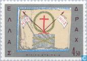 Postage Stamps - Greece - Uprising Movement 1815-1965