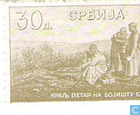 Banknotes - Stamp money - Serbia 30 Para