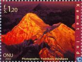 Postage Stamps - United Nations - Geneva - Year of Mountains