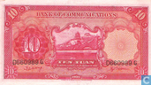 Banknoten  - Bank of Communications - China 10 Yuan